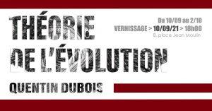 bandeau descriptif de l'exposition concert Quentin Dubois et Lucie Joy